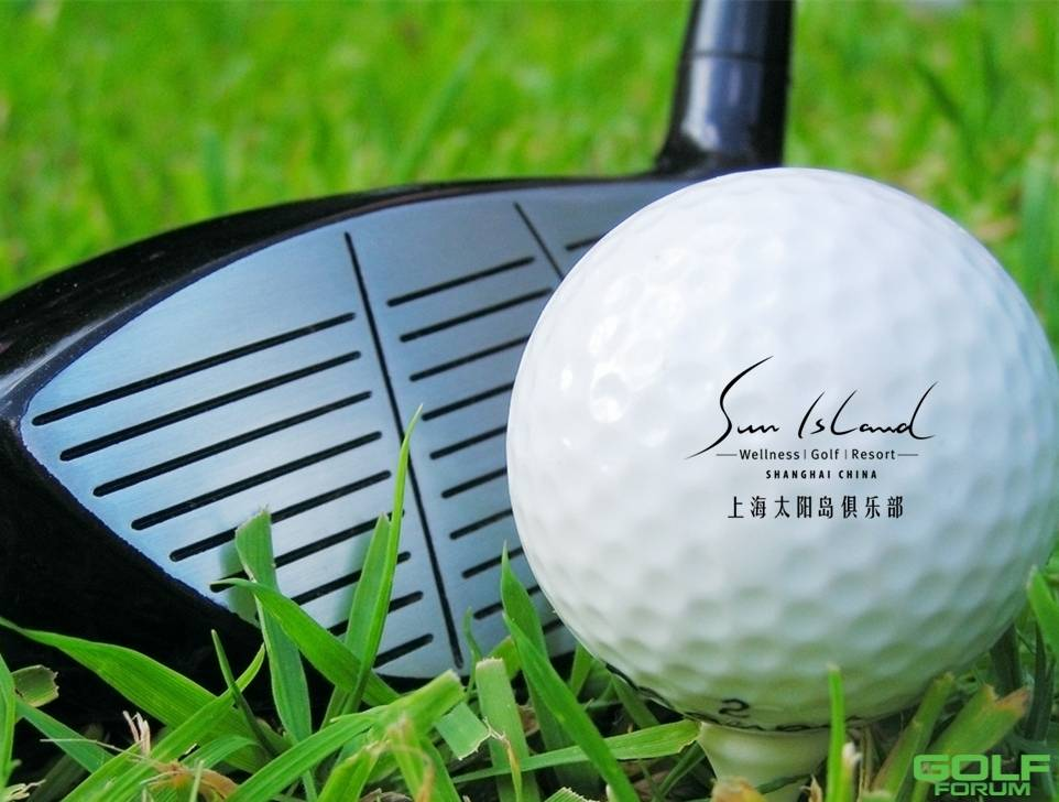 高尔夫球场安全须知
