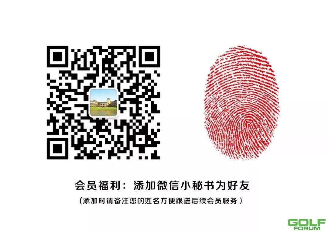 2019梁文冲青少年高尔夫夏令营--江西庐山站圆满结业
