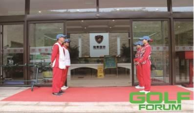 隆熹国际高尔夫运作部球僮致会员家人