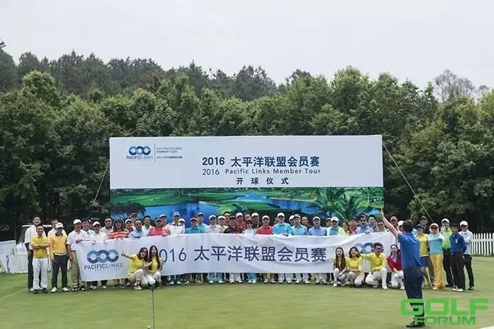 会员超6000,联盟球场超500——太平洋联盟国际会籍高尔夫旅行的好帮手 ...