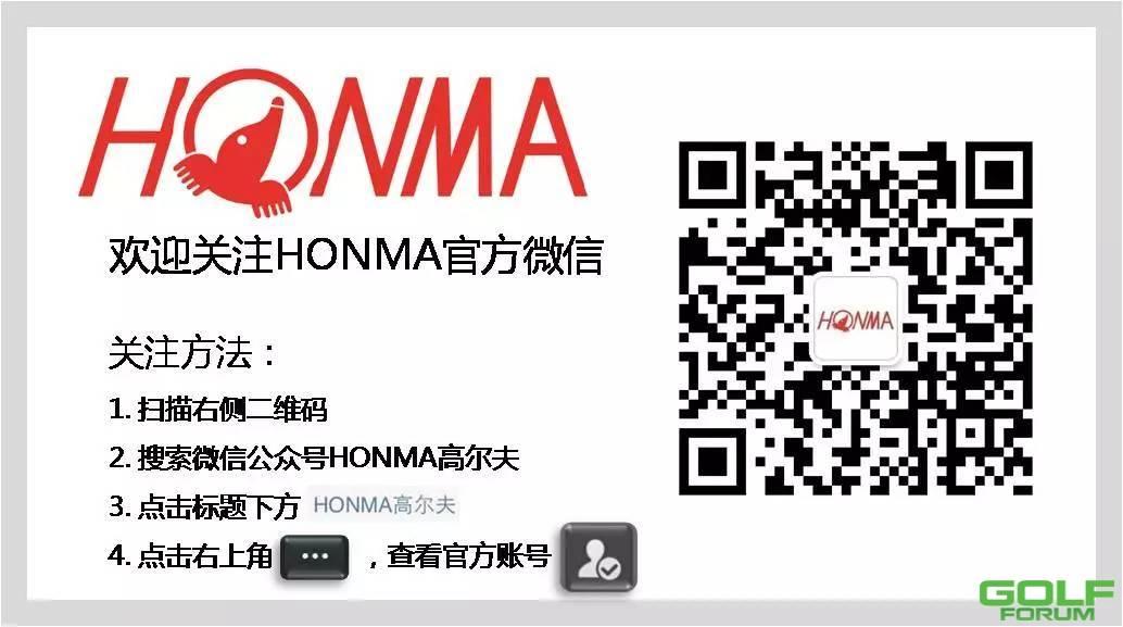 【TEAMHONMA】奥运会高尔夫入围规则公布HONMA两位中国签约球手有望冲击比赛 ...