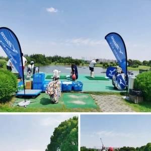 高尔夫试打会|上海仙霞场