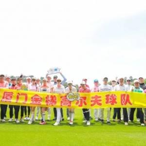 LIDEMA高尔夫|助力厦门金梯高尔夫球队4月月例赛