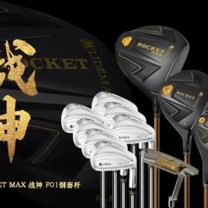 LIDEMA高尔夫|西安国际高尔夫高尔夫练习场试打会
