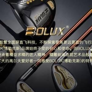 全新BOLUXT02系列,震撼发售!