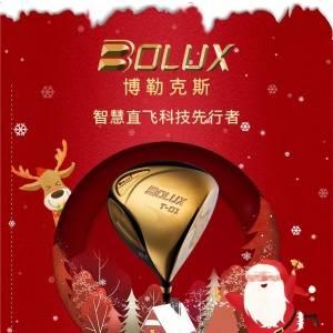 浓浓圣诞情Bolux恭祝大家圣诞快乐