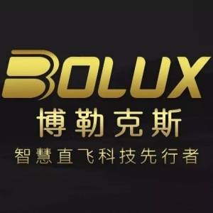 BOLUX(博勒克斯)元旦寄语