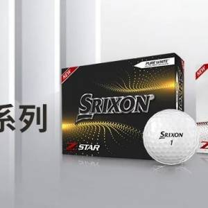 一周三胜丨SRIXONZ-STAR系列高尔夫球助力三连冠